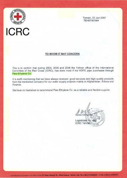ICRC+