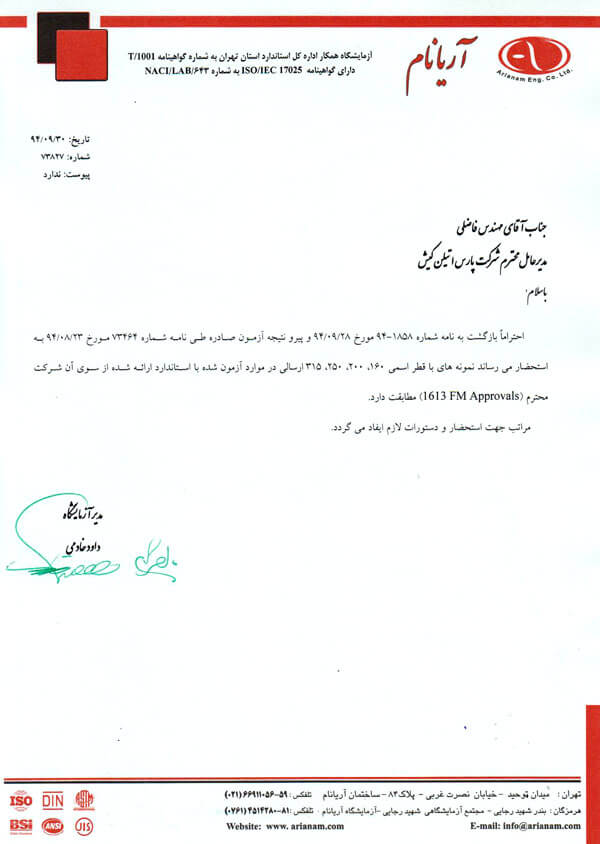 FM-Approval2-Certificate