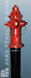 Pars Ethylene Kish Polyethylene Pipe and Fitting Application in FireFighting