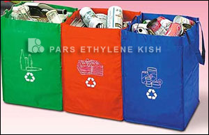 سطل های بازیافت